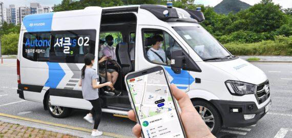 Hyundai Motor pondrá a prueba el servicio autónomo y sensible a la demanda 'RoboShuttle'